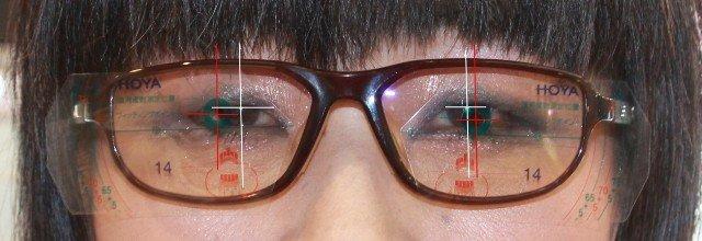 眼鏡とQOL