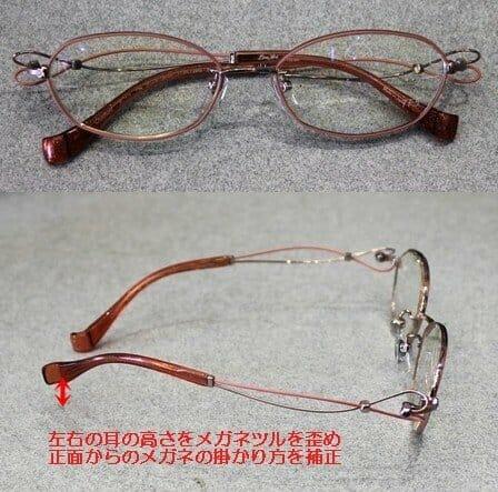 白内障術後眼、近視性乱視+複合斜位への遠近両用眼鏡