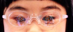 眼位測定直後のフレームと目の位置