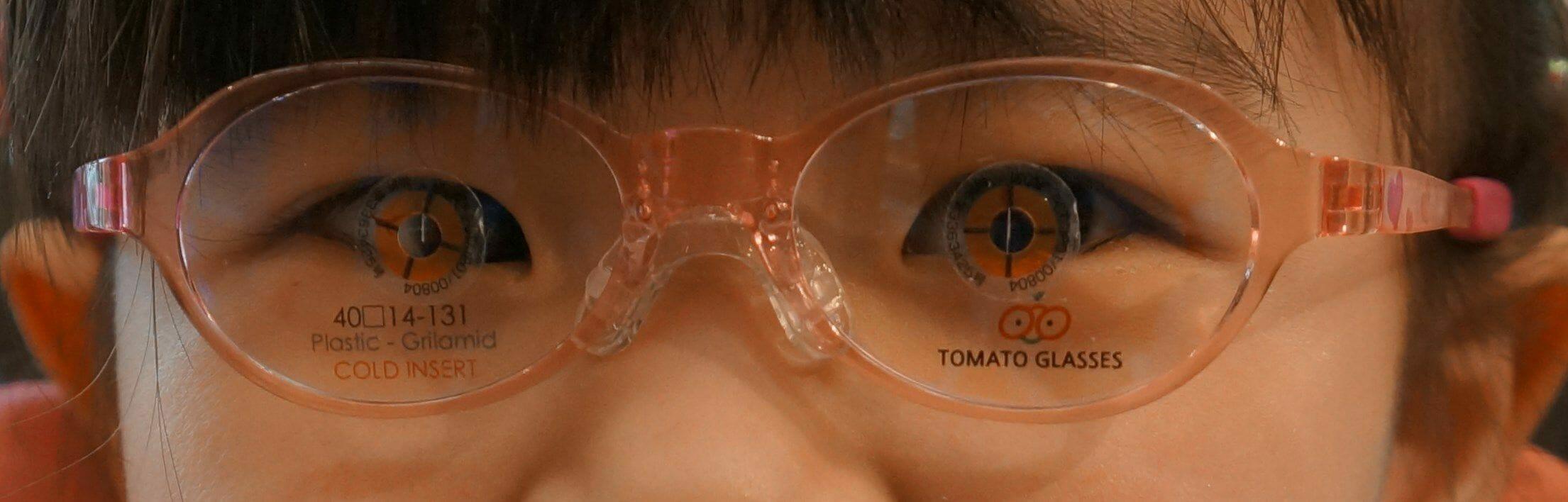 瞳孔中心と眼鏡フレーム