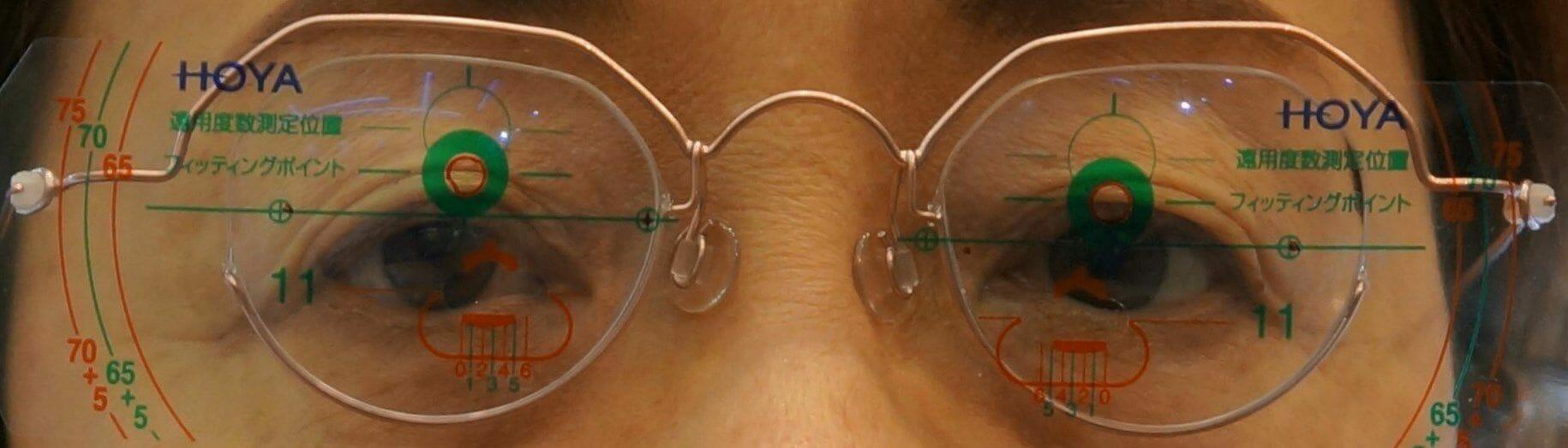 累進屈折力眼鏡 遠近両用