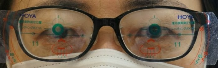 使用中の疲れる遠近両用眼鏡