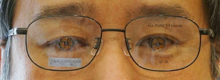 目の中心位置測定直後