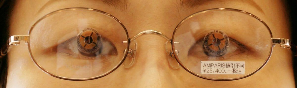 目の中心位置測定 自覚・他覚